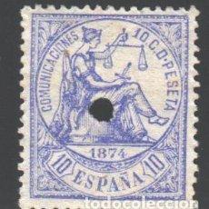 Timbres: ESPAÑA, 1874 EDIFIL Nº 145 T . Lote 190753887