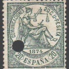 Timbres: ESPAÑA, 1874 EDIFIL Nº 146 T . Lote 190753981