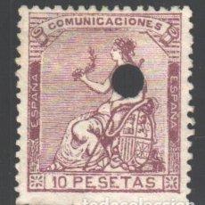 Timbres: ESPAÑA, 1874 EDIFIL Nº 140 T . Lote 190760051