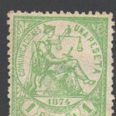 Timbres: ESPAÑA, 1874 EDIFIL Nº 150 T . Lote 190760347
