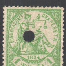 Sellos: ESPAÑA, 1874 EDIFIL Nº 150 T . Lote 190760462