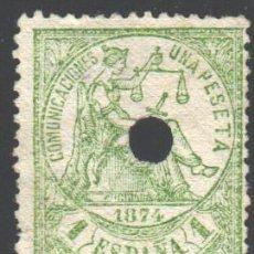 Sellos: ESPAÑA, 1874 EDIFIL Nº 150 T . Lote 190760726
