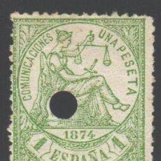 Timbres: ESPAÑA, 1874 EDIFIL Nº 150 T . Lote 190760841