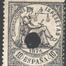 Timbres: ESPAÑA, 1874 EDIFIL Nº 152 T . Lote 190761036