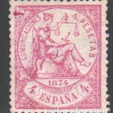 Timbres: ESPAÑA, 1874 EDIFIL Nº 151 T . Lote 190761515