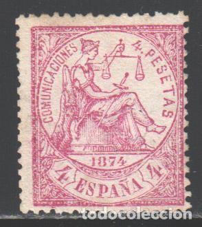 ESPAÑA, 1874 EDIFIL Nº 151 T (Sellos - España - Amadeo I y Primera República (1.870 a 1.874) - Nuevos)
