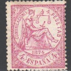 Timbres: ESPAÑA, 1874 EDIFIL Nº 151 T . Lote 190761553