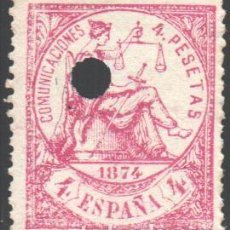 Sellos: ESPAÑA, 1874 EDIFIL Nº 151 T . Lote 190761577