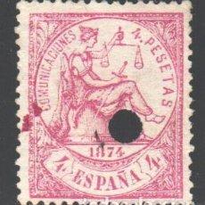 Sellos: ESPAÑA, 1874 EDIFIL Nº 151 T . Lote 190761621