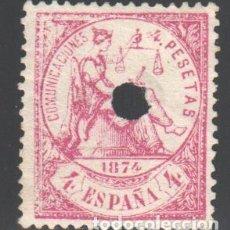 Sellos: ESPAÑA, 1874 EDIFIL Nº 151 T . Lote 190761666