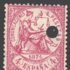 Sellos: ESPAÑA, 1874 EDIFIL Nº 151 T . Lote 190761756