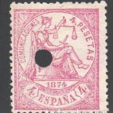Sellos: ESPAÑA, 1874 EDIFIL Nº 151 T . Lote 190761787