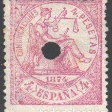 Sellos: ESPAÑA, 1874 EDIFIL Nº 151 T . Lote 190761836