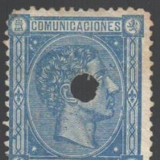 Timbres: ESPAÑA, 1875 EDIFIL Nº 164 T . Lote 190777938