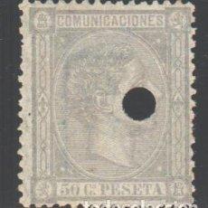Timbres: ESPAÑA, 1875 EDIFIL Nº 168 T . Lote 190777997