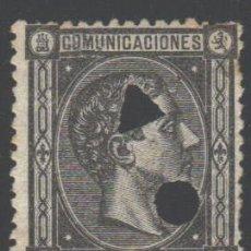 Timbres: ESPAÑA, 1875 EDIFIL Nº 169 T . Lote 190778036