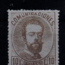 Timbres: EDIFIL 120 NUEVO *, 10 CTS. AMADEO I. ESPAÑA, SPAIN.. Lote 190974413