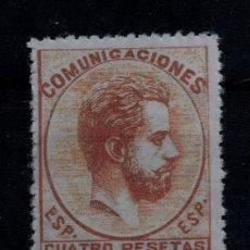 Timbres: EDIFIL 128 NUEVO *, 4 PESETAS. AMADEO I. ESPAÑA, SPAIN. Lote 190974680