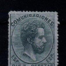 Timbres: EDIFIL 129 NUEVO *, 10 PESETAS. AMADEO I. ESPAÑA, SPAIN.. Lote 190974937