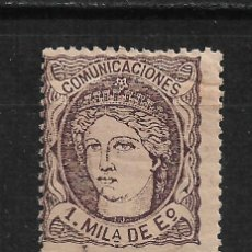 Sellos: ESPAÑA 1870 EDIFIL 102 * - 15/20. Lote 190993243