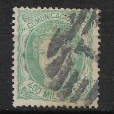 Sellos: ESPAÑA 1870 EDIFIL 110 - 15/20. Lote 190993661