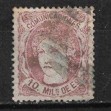 Timbres: ESPAÑA 1870 EDIFIL 105 - 15/20. Lote 190995108