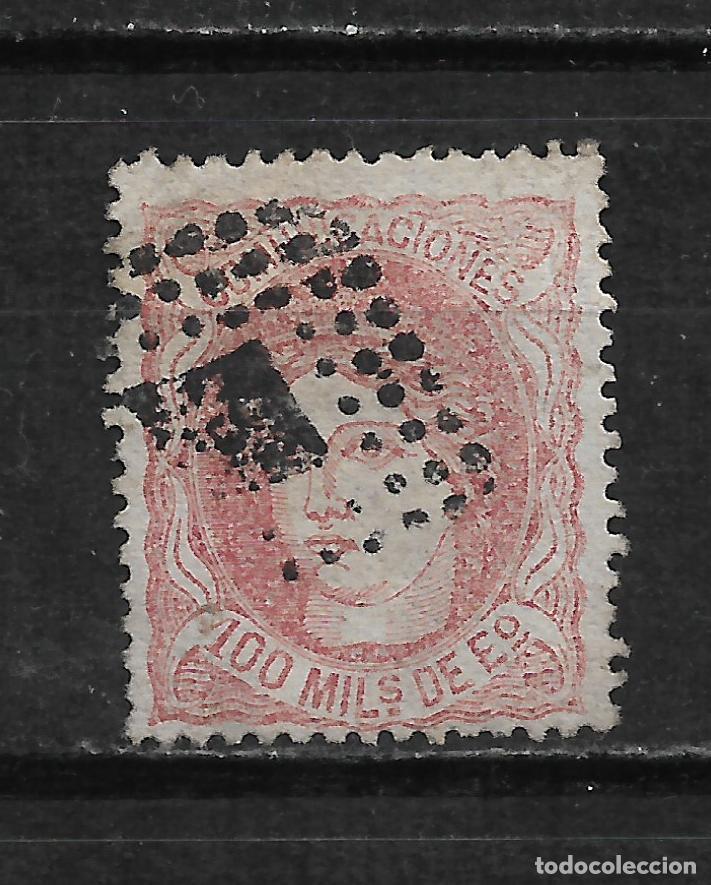 ESPAÑA 1870 EDIFIL 108 - 15/21 (Sellos - España - Amadeo I y Primera República (1.870 a 1.874) - Usados)