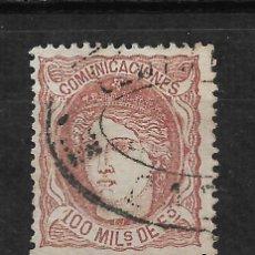 Timbres: ESPAÑA 1870 EDIFIL 108 - 15/21. Lote 190996733