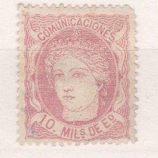 Timbres: AA10- CLÁSICOS EDIFIL 105 NUEVO SIN GOMA. Lote 191129808