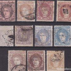 Timbres: AA24- CLÁSICOS EMISIÓN 1870 X 11 SELLOS USADOS + 120 EUROS . Lote 191230350