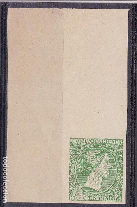 TT33-CLÁSICOS REGENCIA MARÍA CRISTINA PRUEBA SELLO NO ADOPTADO VERDE . (*) LUJO (Sellos - España - Amadeo I y Primera República (1.870 a 1.874) - Nuevos)