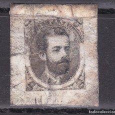 Sellos: GG26-PRUEBA PUNZÓN PROYECTO SELLO AMADEO I. RARA. CERTIFICADO GRAUS . Lote 191592891