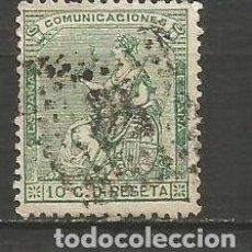 Sellos: ESPAÑA EDIFIL NUM. 133 USADO. Lote 191690977