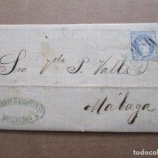 Sellos: CIRCULADA EDIFIL 107 ESCRITA BUQUE DE BUENOS AIRES 1870 DE BARCELONA A MALAGA. Lote 191697633
