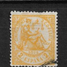 Timbres: ESPAÑA 1874 EDIFIL 143 - 2/2. Lote 192181627
