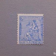 Sellos: ESPAÑA - 1873 - I REPUBLICA - EDIFIL 137 - MH* - NUEVO - COLOR FRESCO.. Lote 192367677