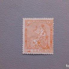 Sellos: ESPAÑA - 1873 - I REPUBLICA - EDIFIL 131 - MH* - NUEVO - COLOR FRESCO.. Lote 192367998