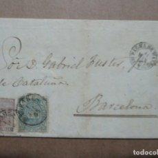Selos: CIRCULADA Y ESCRITA 1875 DE PALMA DE MALLORCA BALEARES A FONDA CATALUÑA BARCELONA . Lote 192456235