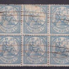 Francobolli: LL14- FISCALES SECRETARÍAS DE AUDIENCIAS 100 MIL. 1868. BLOQUE DE 6. Lote 192483878