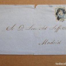 Selos: FRONTAL CIRCULADA 1872 DE GRANADA A MADRID CON PARRILLA NUMERADA 5. Lote 192623887