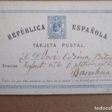 Selos: ENTERO POSTAL 1ª REPUBLICA CIRCULADA 1875 DE GRANADA A BARCELONA VALOR 2018 EDIFIL 16 EUROS. Lote 192626313