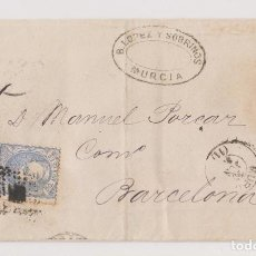 Selos: ENVUELTA. MURCIA. 1872. MATRONA. MARCA COMERCIAL.. Lote 193033817