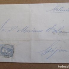 Selos: CIRCULADA 1873 DE SANTANDER A GIJON ASTURIAS CON FECHADOR AMBULANTE Y LACRE. Lote 193080907