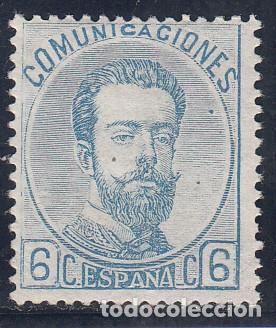 ESPAÑA, 1872 EDIFIL Nº 119 /*/, AMADEO I (Sellos - España - Amadeo I y Primera República (1.870 a 1.874) - Nuevos)