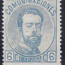 Sellos: ESPAÑA, 1872 EDIFIL Nº 119 /*/, AMADEO I . Lote 193186535
