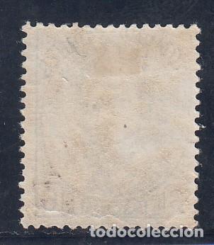 Sellos: ESPAÑA, 1872 EDIFIL Nº 119 /*/, Amadeo I - Foto 2 - 193186535
