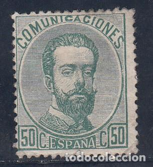 ESPAÑA, 1872 EDIFIL Nº 126 /*/, AMADEO I (Sellos - España - Amadeo I y Primera República (1.870 a 1.874) - Nuevos)