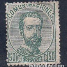Sellos: ESPAÑA, 1872 EDIFIL Nº 126 /*/, AMADEO I. Lote 193189473