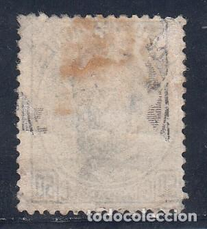 Sellos: ESPAÑA, 1872 EDIFIL Nº 126 /*/, Amadeo I - Foto 2 - 193189473
