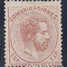 Sellos: ESPAÑA, 1872 EDIFIL Nº 128 /*/, AMADEO I. Lote 193190152